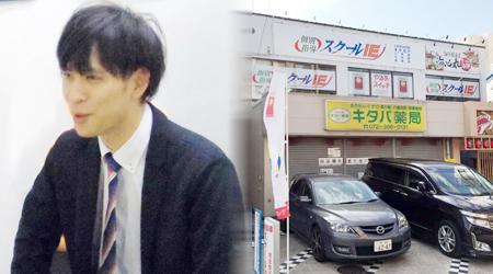 スクールIE 金剛校にインタビュー!!