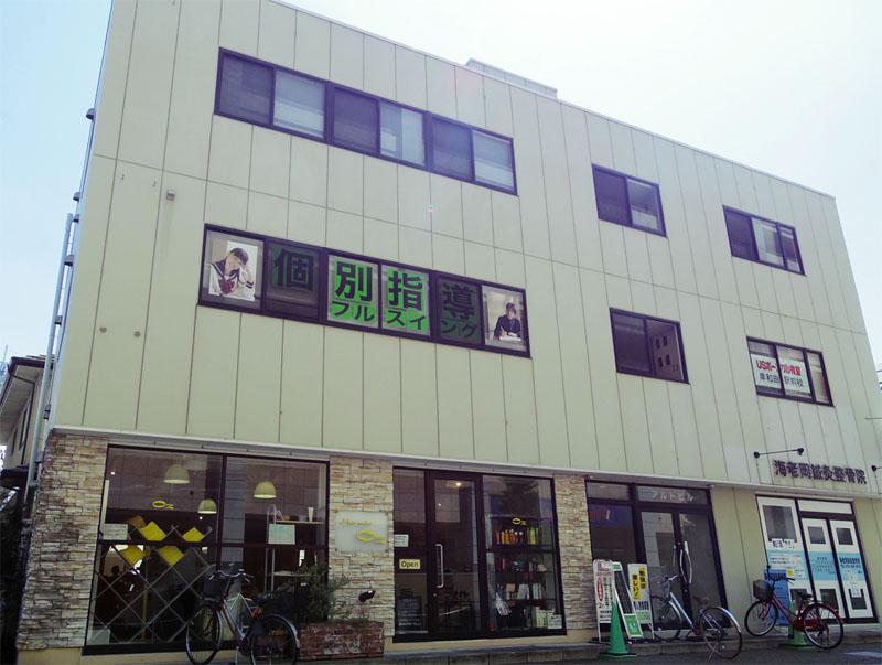 フルスイング岸和田本校校舎