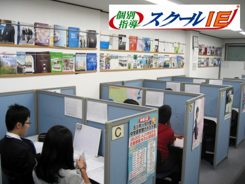 泉佐野市 のアルバイト風景1