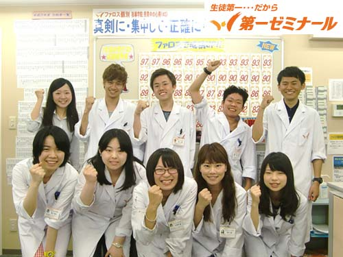 JR高山本線 のアルバイト風景1