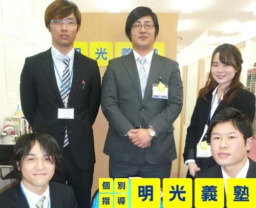 加古郡播磨町 のアルバイト風景1