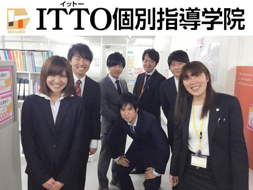 ITTO個別指導学院旭新森校(新森古市駅近く)のアルバイト風景