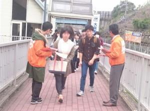 大阪教育大学へ行ってきました❗️