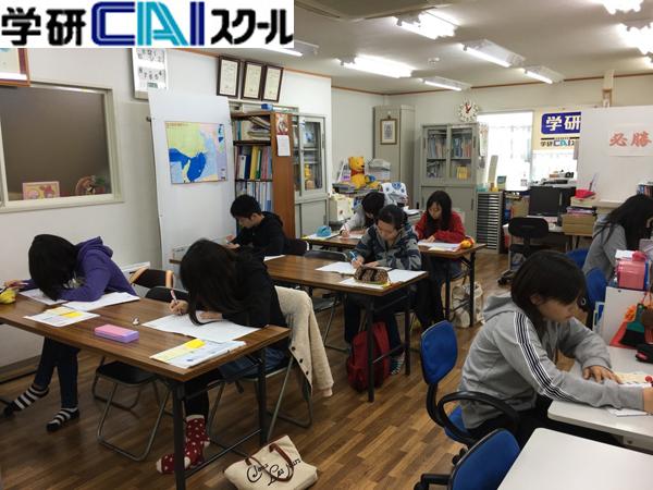 学研CAIスクール のアルバイト風景1