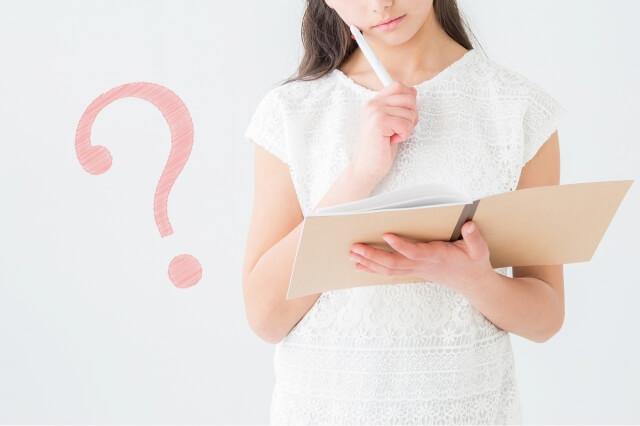 塾講師バイトって専門学生や短大生でもできますか?