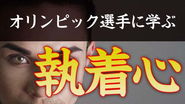 kobanashi_03