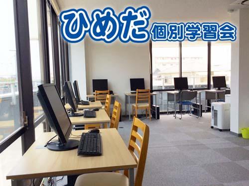 堺市堺区 のアルバイト風景1