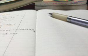 予習→授業→復習!!