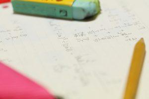 【大学生コラム】家庭教師アルバイト 6つのやりがい!