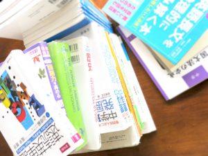 【大学生コラム】家庭教師のアルバイト