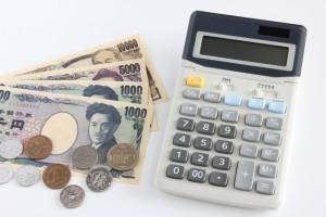 【大学生コラム】計画的な貯金