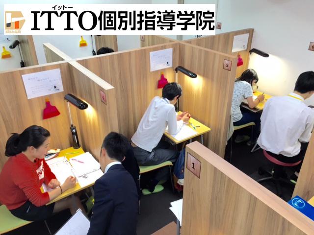岸和田駅 のアルバイト風景1