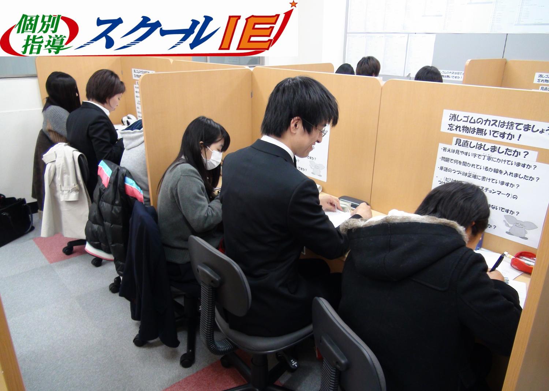 大阪市 のアルバイト風景1