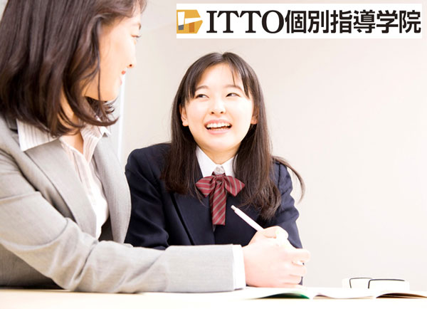 ITTO個別指導学院JR茨木駅前校(大阪いばらきキャンパス近く)のアルバイト風景