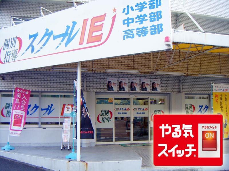 神戸市垂水区 のアルバイト風景1