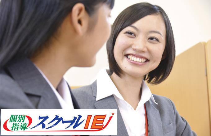 阪急神戸本線 のアルバイト風景1