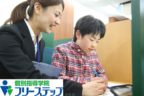 JR武蔵野線 のアルバイト風景1