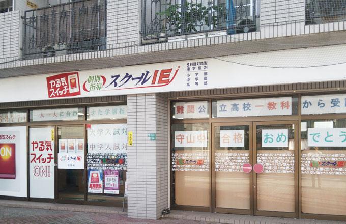 滋賀県 のアルバイト風景1
