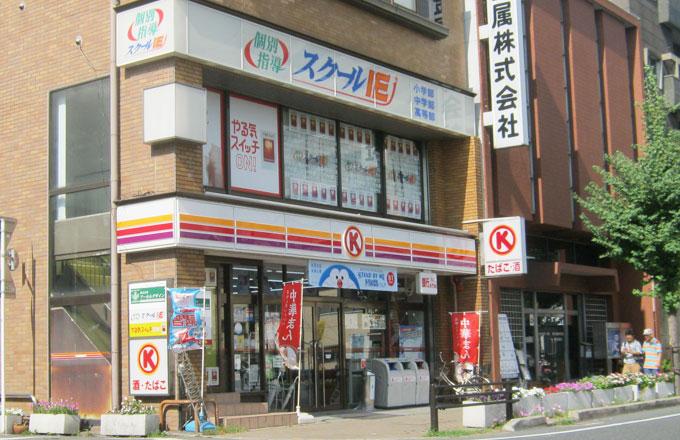 京都市南区 のアルバイト風景1