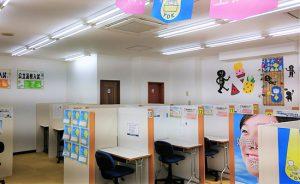 明光義塾春木教室・教室の内部