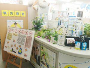 明光義塾(株式会社ライズ)は夏期講習真っ最中!