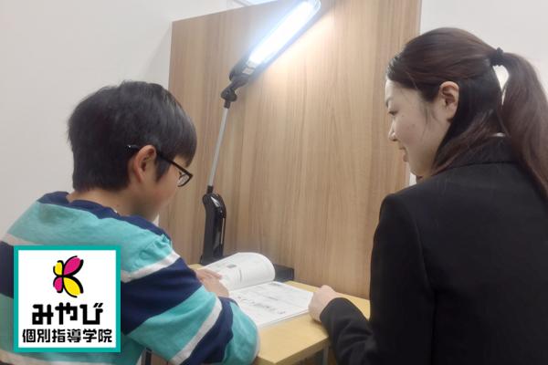 みやび個別指導学院横浜港北校(高田駅近く)のアルバイト風景