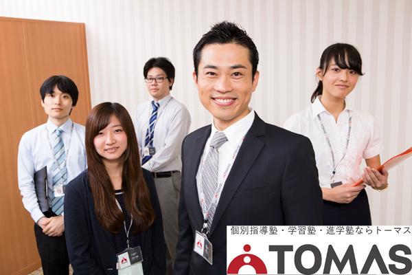 順天堂大学 のアルバイト風景1