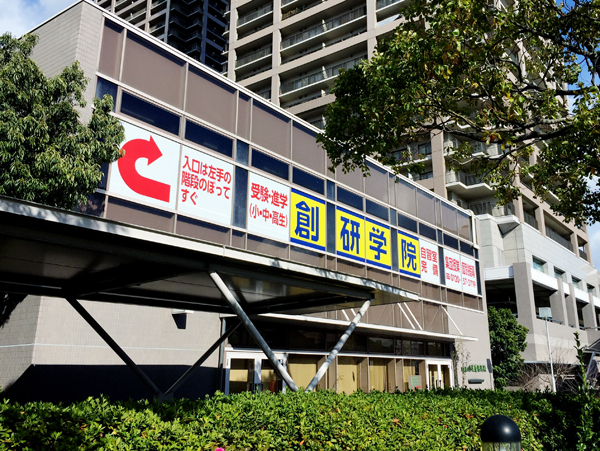 JR山陽本線(姫路~岡山) のアルバイト風景1