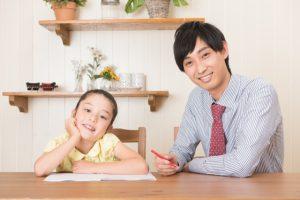 家庭教師と塾講師、働くならどっち!?