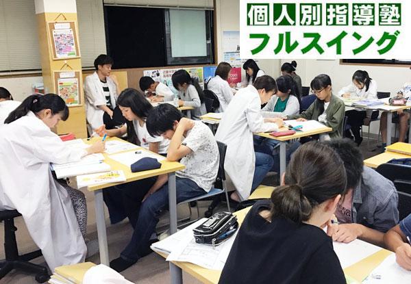 教室事務 のアルバイト風景1