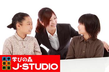 学びの森J-STUDIO のアルバイト風景1