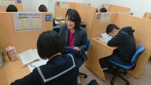 Axis貝塚校の授業風景
