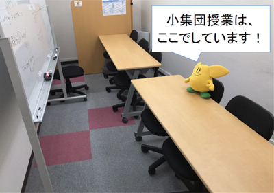 教室風景1