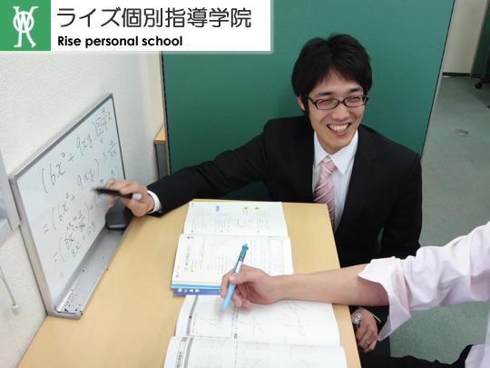 大阪府 のアルバイト風景1