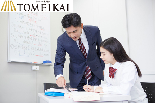 TOMEIKAI のアルバイト風景1
