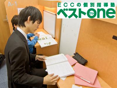 ECCの個別指導ベストワン朝潮橋校(ECCの個別指導ベストワン近く)のアルバイト風景