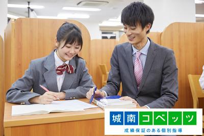 城南コベッツ小田原駅前教室(神奈川県近く)のアルバイト風景