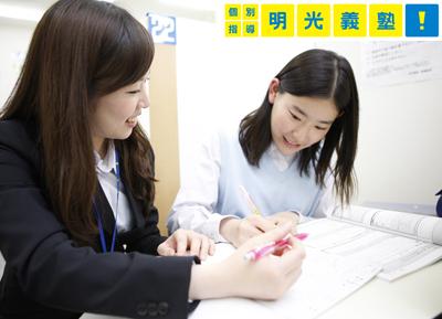 明光義塾高倉台教室(堺市南区近く)のアルバイト風景