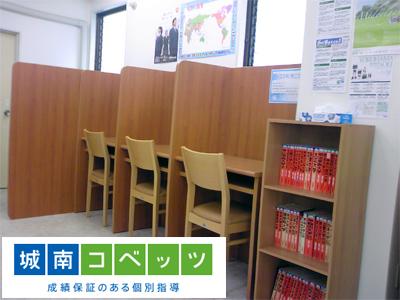 城南コベッツ横須賀中央教室(神奈川県近く)のアルバイト風景