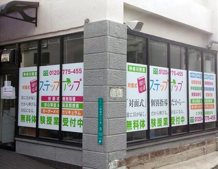 大阪市淀川区 のアルバイト風景1