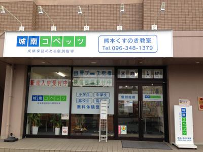 熊本県 のアルバイト風景1