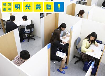 JR横浜線 のアルバイト風景1