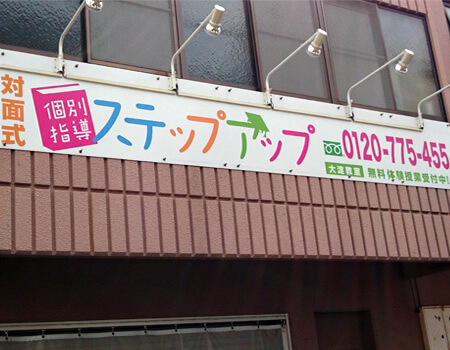 大阪市北区 のアルバイト風景1