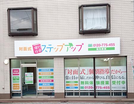 上新庄駅 のアルバイト風景1