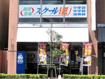 JR山陰本線(米子~益田) のアルバイト風景1