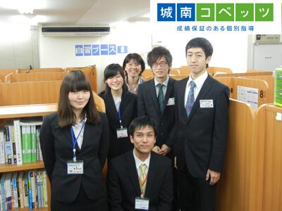 城南コベッツ中野島駅前教室(神奈川県近く)のアルバイト風景
