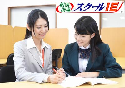 JR中央本線(名古屋~塩尻) のアルバイト風景1