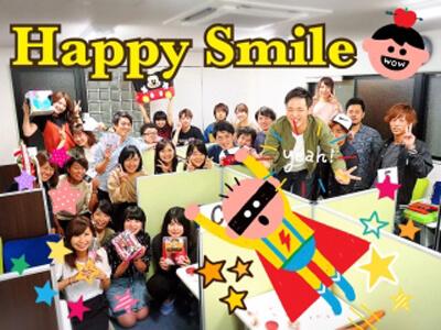 個別指導のハッピースマイル堺市駅教室(堺市北区近く)のアルバイト風景