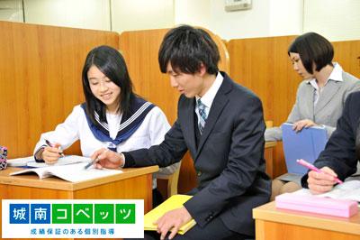 城南コベッツ鳥取西町教室(鳥取市近く)のアルバイト風景