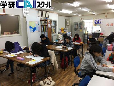 学研CAIスクール北信太駅前教室(学研CAIスクール近く)のアルバイト風景